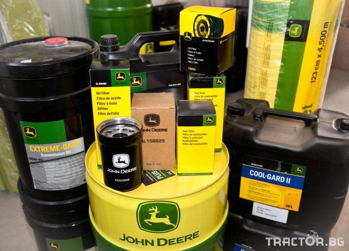 Части за трактори Оригинални части за John Deere 0
