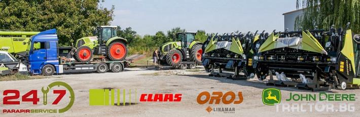 Сервиз на трактори Сервизно обслужване и ремонт на трактори и комбайни CLAAS 0 - Трактор БГ