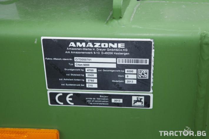Сеялки Amazone  Citan 6000 5 - Трактор БГ