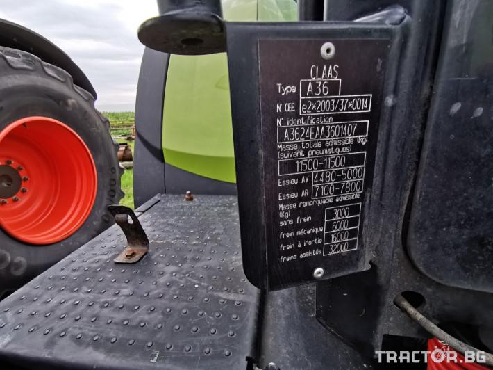 Трактори Claas Arion 640 Cebis 9 - Трактор БГ