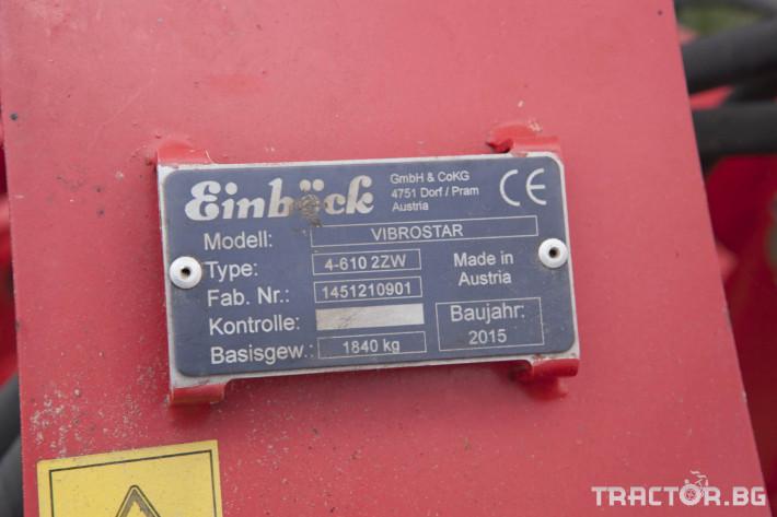 Култиватори EINBOCK  Vibrostar 3 - Трактор БГ