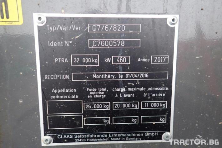 Комбайни Claas Lexion 780 Terra Trac 38 - Трактор БГ
